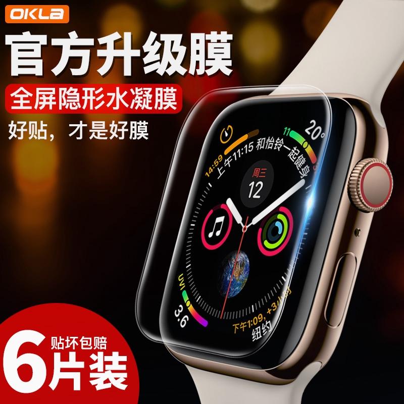 Miếng dán bảo vệ mặt đồng hồ thông minh hydrogel cho iwatch 4