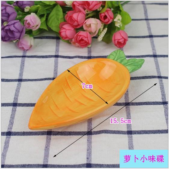 Đĩa gốm sứ ăn dặm cao cấp hình cà rốt - 100ml