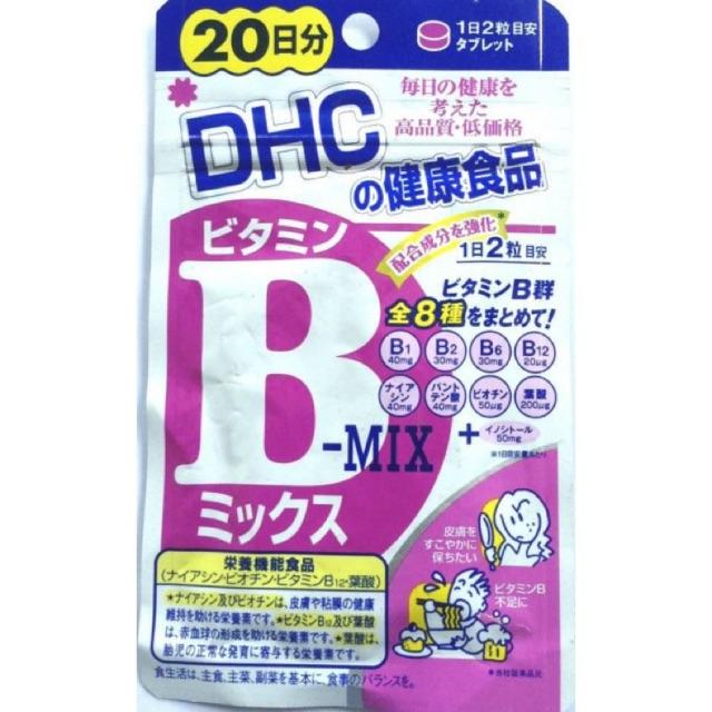 Vitamin B tổng hợp 20 ngày