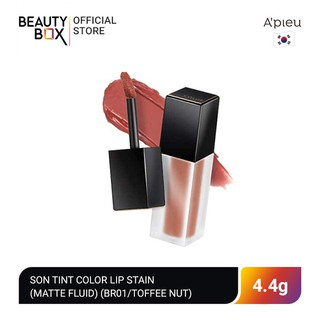 Son Tint A Pieu Color Lip Stain (Matte Fluid) 4.4g