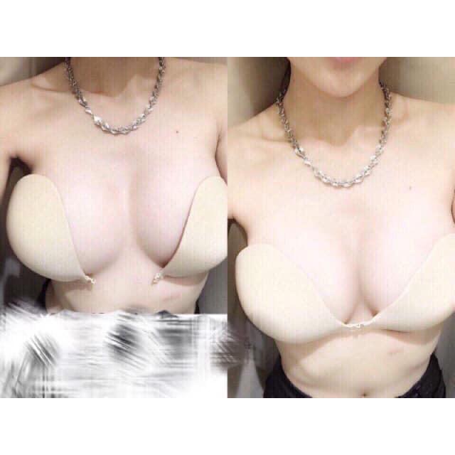 Áo bra dán ngực cài trước