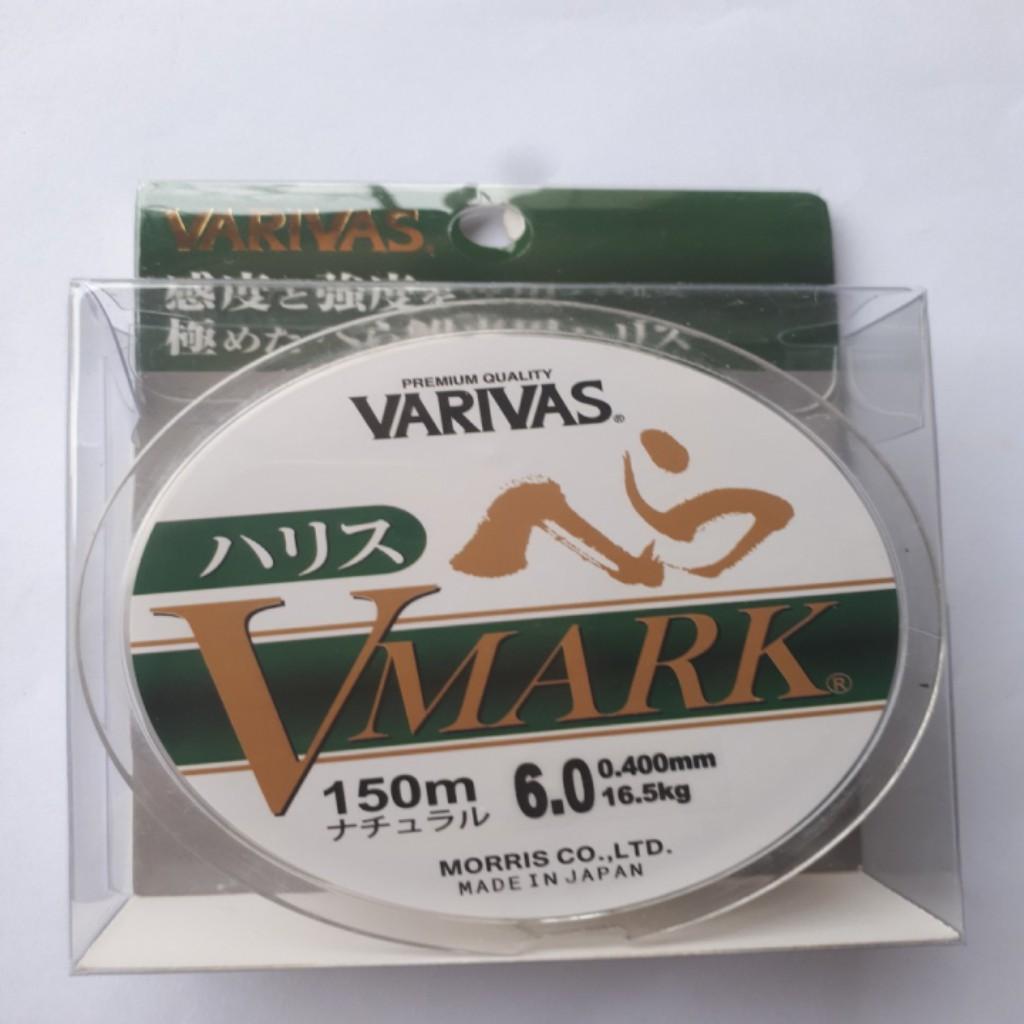Cước câu cá Varivas Vmark 150m