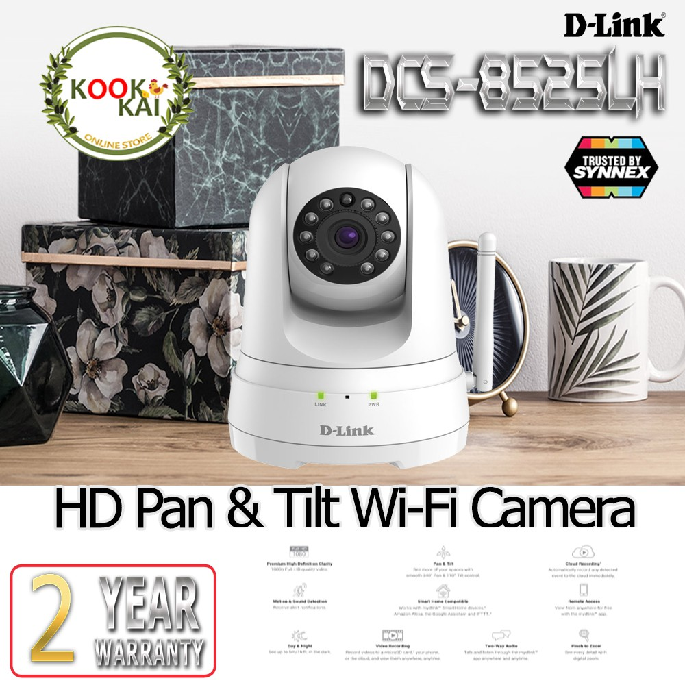 D-Link DCS-8525LH Full HD Pan & Tilt Wi-Fi Camera ส่งโดย Kerry Express