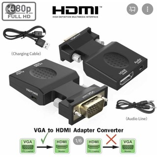 [Mã ELFLASH5 giảm 20K đơn 50K] Đầu chuyển đổi VGA sang HDMI có âm thanh 1080DPI