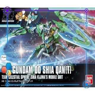 Mô hình lắp ráp HG Gundam 00 Shia Qant – ADCGundam