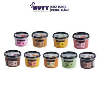 Tẩy Tế Bào Chết Toàn Thân Organic Shop Organic Body Scrub (250ml)
