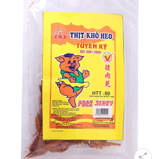 Thịt Khô Heo Tuyền Ký 40G