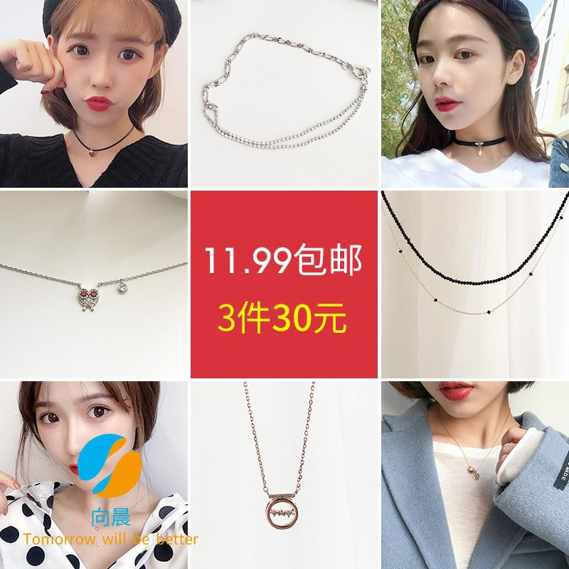 Necklace female clavicle chain Korean version of choker stud