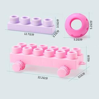 Childrens Toys DIY Assembling Blocks Soft Blocks VE0613
