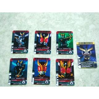 Bán lẻ 7 thẻ Kamen Rider Kuuga