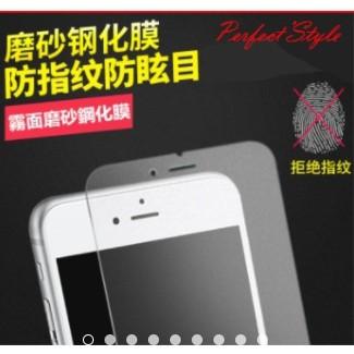 Cường lực chống vân tay chống lóa xiaomi mi 8 / Xiaomi mi 8 SE ( tặng keo chống hở mép )
