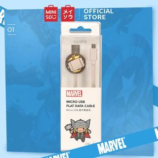 Dây cáp cho Androi Miniso Thor (Xám) - Hàng chính hãng thumbnail