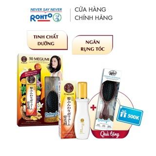 Tinh chất dưỡng và ngăn rụng tóc 50 Megumi Hair Essence 120ml + Tặng Lược giảm rụng tóc, gỡ rối Wetbrush thumbnail