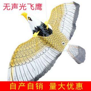 Chim đại bàng biết bay chạy bằng pin