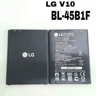 Pin LG V10 chín hãng