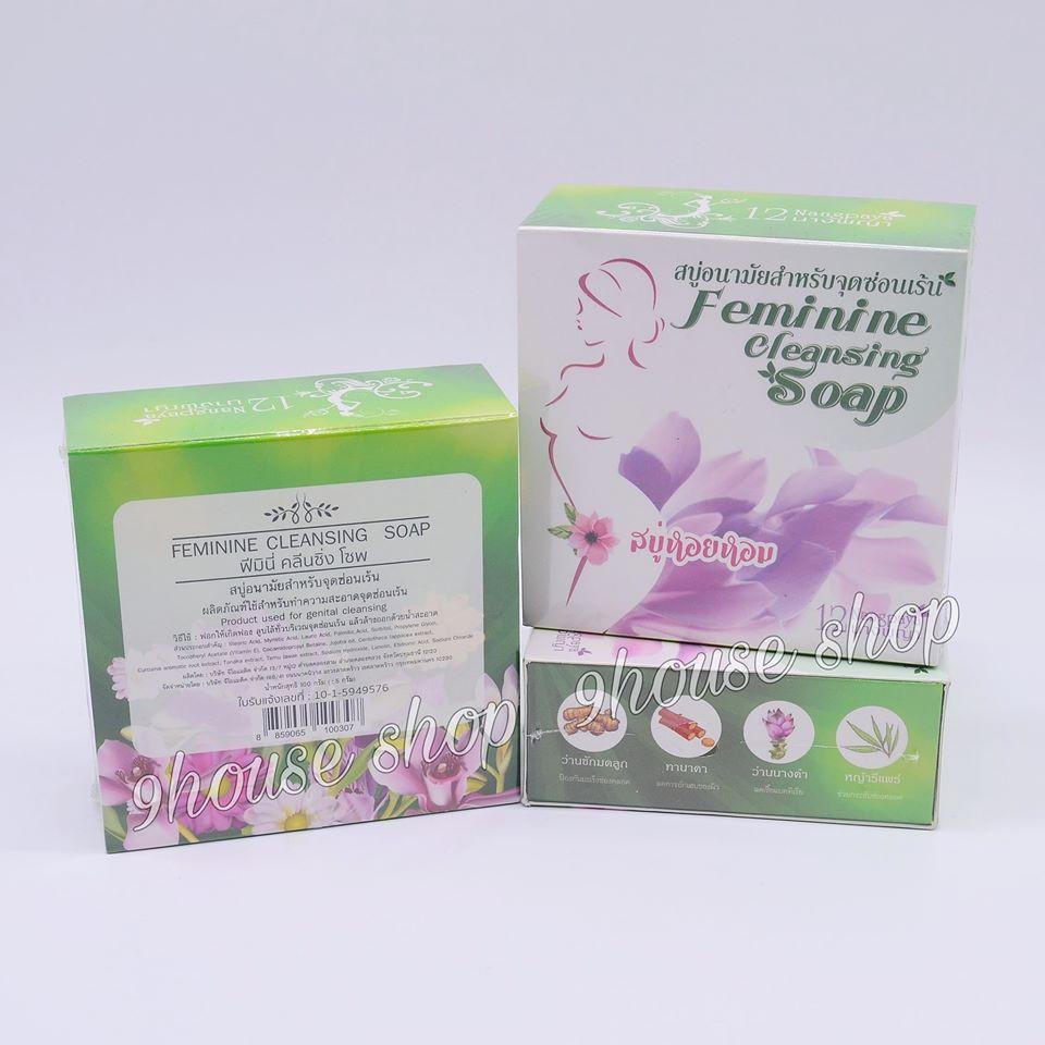 01 Xà bông Vệ Sinh Phụ Nữ 12 Nangpaya Feminine Cleansing Soap