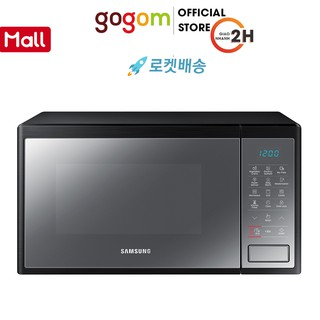 Lò vi sóng Samsung MG23J5133AM SV-NVIS010IME26 GOGOM thumbnail