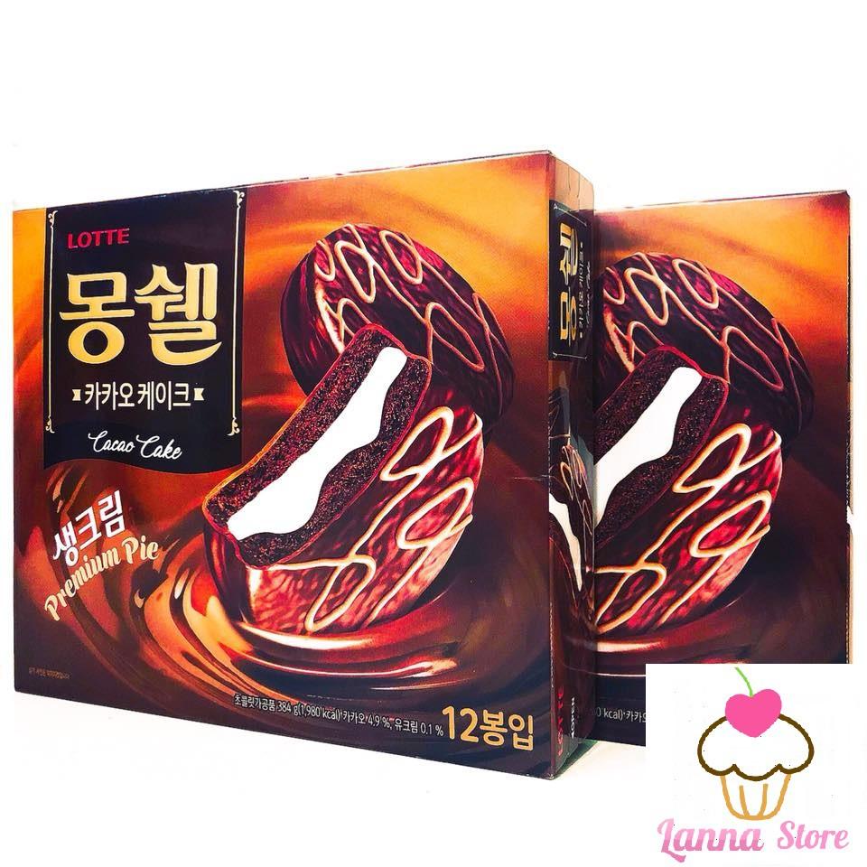 Chocopie socola nhân kem LOTTE - hàng xách tay Hàn Quốc ??. ___ - 2703816 , 1150795869 , 322_1150795869 , 105000 , Chocopie-socola-nhan-kem-LOTTE-hang-xach-tay-Han-Quoc-.-___-322_1150795869 , shopee.vn , Chocopie socola nhân kem LOTTE - hàng xách tay Hàn Quốc ??. ___