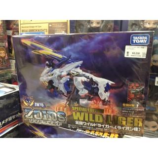 Mô Hình Zoids Wild Liger Special Edition