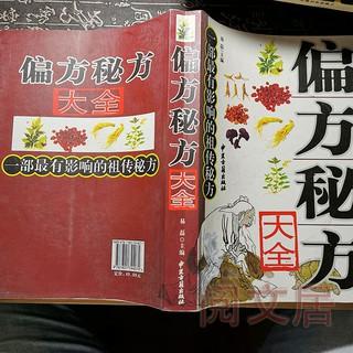 Cuốn Sách Hình Cuốn Sách