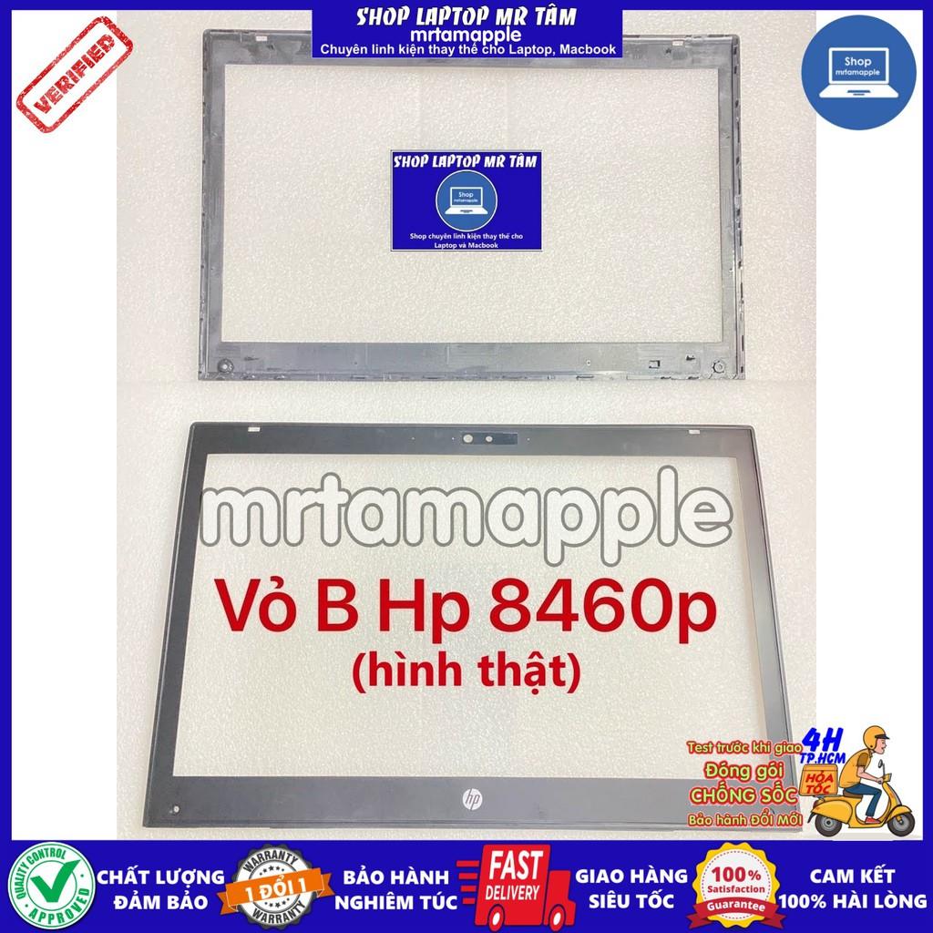Bảng giá (COVER) VỎ B (VIỀN MÀN HÌNH) LAPTOP HP 8460P dùng cho Elitebook 8460p Phong Vũ