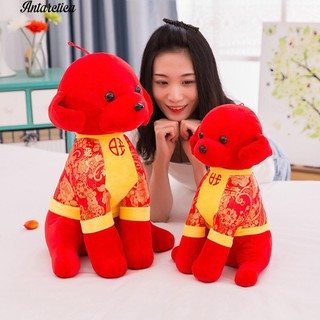 COD✅Antarctical 2018 Chinese New Year Tang Suit Dog Mascot Doll Blessing Souvenir