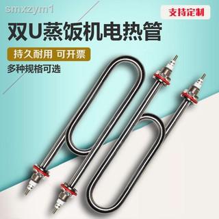 Máy hấp cơm điện tử chất lượng cao chuyên dùng