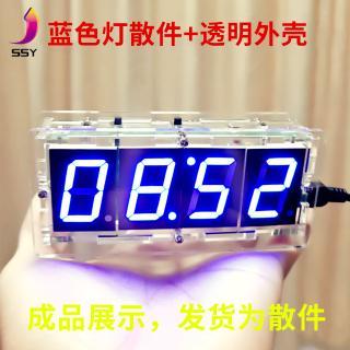 Bộ đồng hồ điện tử đèn led kỹ thuật số C 51 thiết kế cỡ lớn hiển thị nhiệt độ tiện lợi