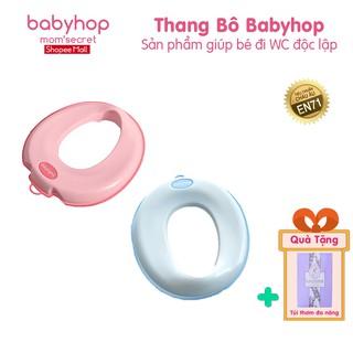 Nắp thu nhỏ bồn cầu Babyhop cho bé đi vệ sinh tự lập nắp lót vệ sinh cao cấp BH-12 tháng thumbnail