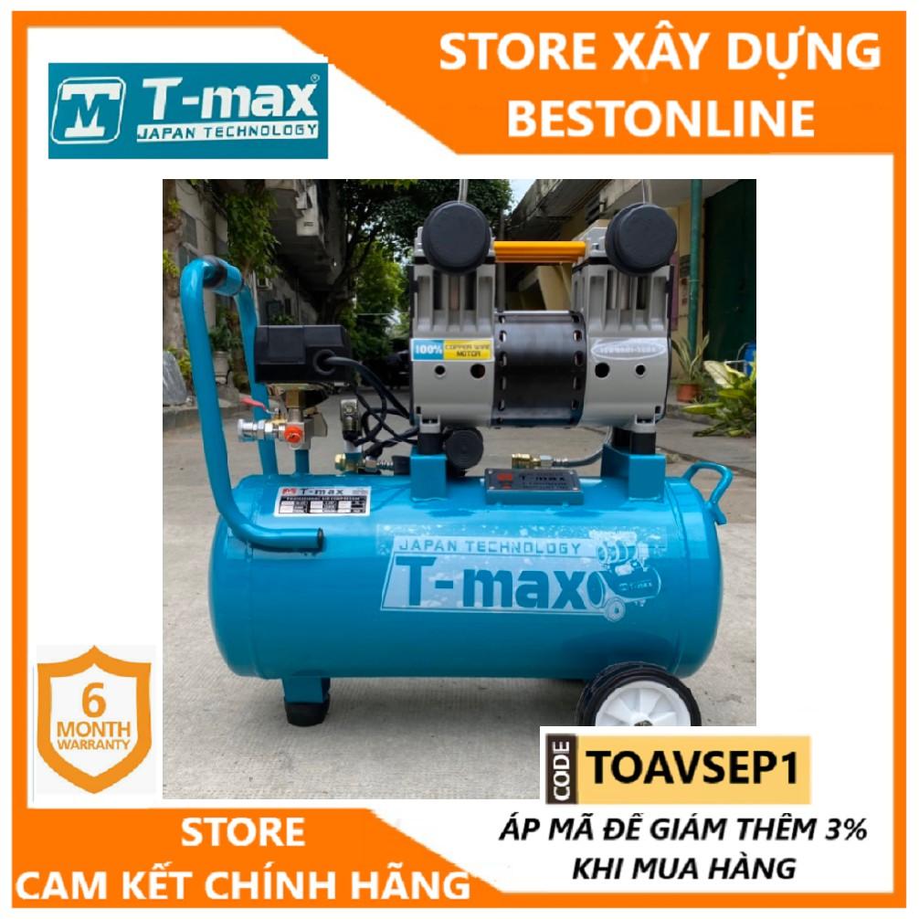 MÁY NÉN KHÍ KHÔNG DẦU TMAX TM35F (2HP, 35L)- HÀNG CHÍNH HÃNG