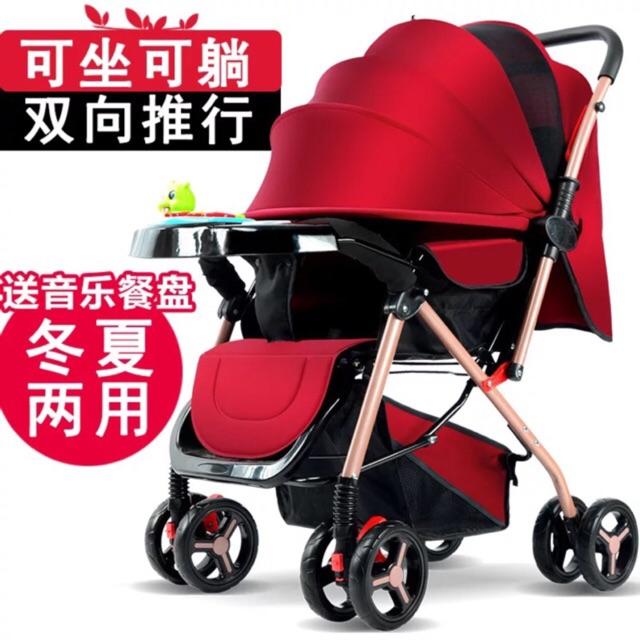 [Tặng quà] Xe đẩy 2 chiều 3 tư thế cùng hãng sản xuất với xe Gift 518-2 - 2843976 , 1008074958 , 322_1008074958 , 1300000 , Tang-qua-Xe-day-2-chieu-3-tu-the-cung-hang-san-xuat-voi-xe-Gift-518-2-322_1008074958 , shopee.vn , [Tặng quà] Xe đẩy 2 chiều 3 tư thế cùng hãng sản xuất với xe Gift 518-2