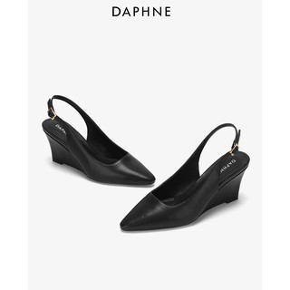 Giày đế xuồng DAPHNE da trơn mịn, gót 6cm (có sẵn) thumbnail