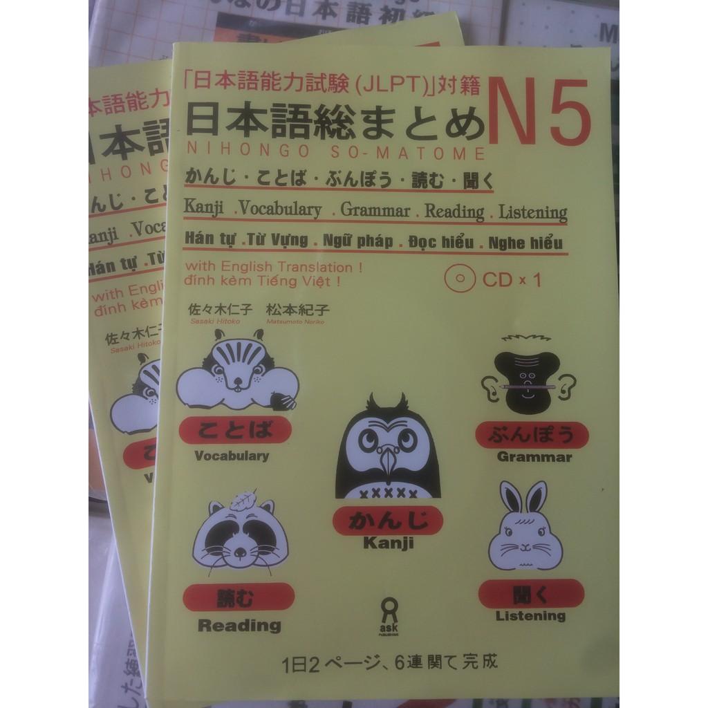 sách Nohongo Somatome N5