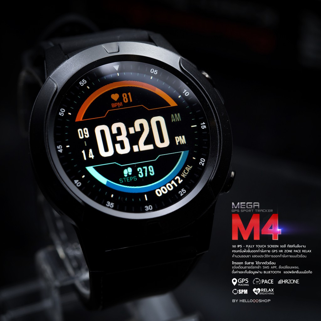 นาฬิกาผู้ชายรุ่น Mega M4 GPS smart tracker จอFull Screen GPS ในตัว บอก pace zone รอบขา(spm) โทรออกได้ รองรับแอนดรอย ios