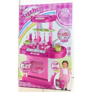 Đồ chơi bộ nhà bếp cho bé (00858)