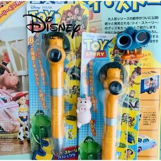 Bộ Đồ Chơi Hình Hoạt Hình Disney