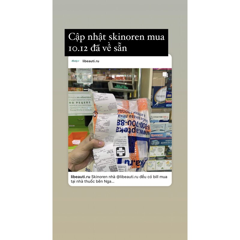 GEL SKINOREN AZELAIC ACID 15G ( TRẢ BILL )