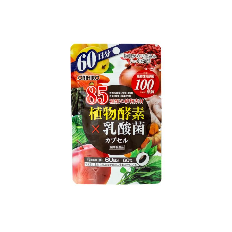 Enzyme thực vật Orihiro 60 viên giá cạnh tranh