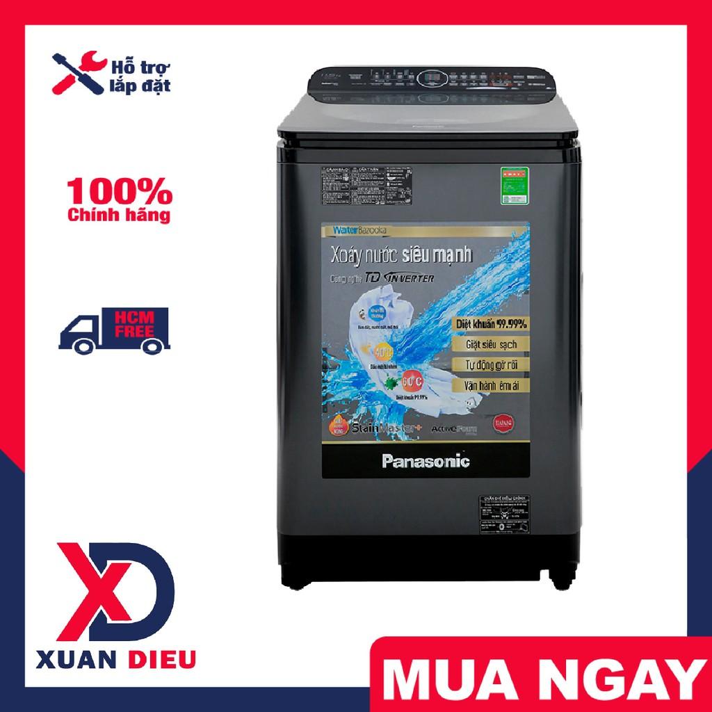 Máy giặt Panasonic Inverter 11.5 Kg NA-FD11VR1BV -Khóa trẻ em ,Giặt nước nóng, Bảo hành 24 tháng, Giao miễn phí HCM