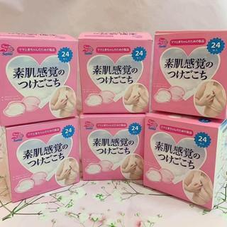 Miếng lót thấm sữa Sami [Hộp 24 miếng] thumbnail