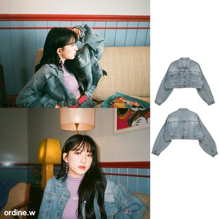 ORDER_áo denim croptop WJSN Eunseo, fromis_9 Lee Chaeyoung, HeoYoungJi