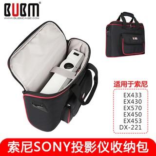 Túi Bảo Vệ Máy Chiếu Sony Ex 433 / 430 Vpl-dx 221