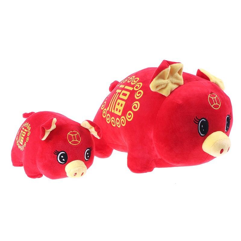 Baω Chinese new year party decor cute red plush stuffed pig toy for kids gift ωby