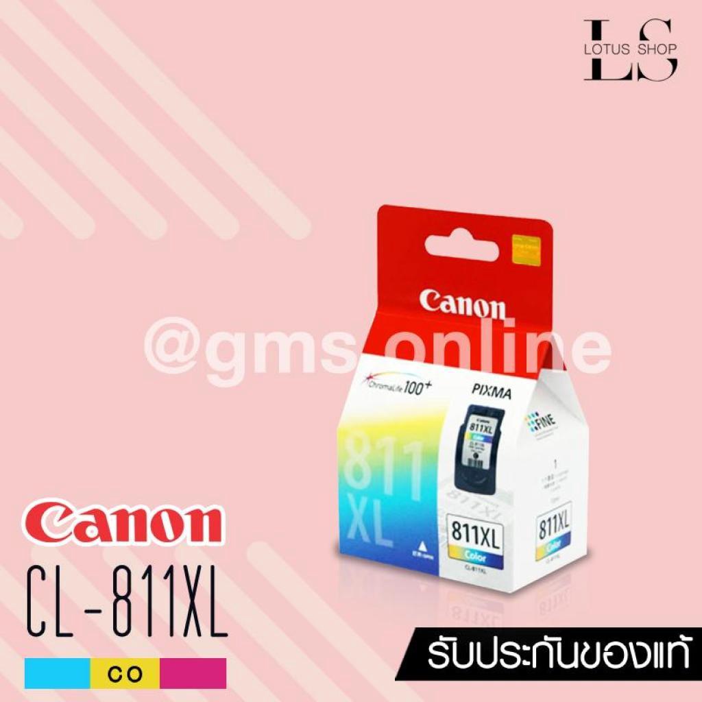 Scanner Printer Lotus Shop Canon ตลับหมึกอิงค์เจ็ท CL-811 XL TRI COLORcanner Printer Lotus Shop Canon ตลับหมึกอิงค์เจ็ท