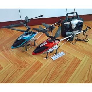 Máy bay trực thăng điều khiển 227-57