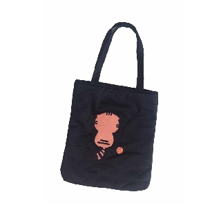 Túi Vải Đeo Vai Tote Bag XinhStore Basic 2020 thumbnail