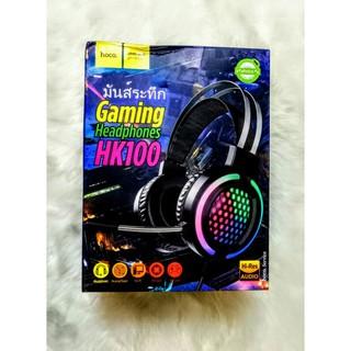 HEADPHONE tại nghe chụp tai GAMING có mic đàm thoại đèn LED Hoco HK100 cực Siêu cực hot chuyên dùng cho game thủ .