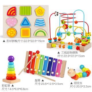 Đồ chơi xa đồ chuyển động phát triển trí thông minh giáo dục sớm cho bé 1-3 tuổi