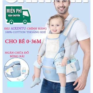 (CHÍNH HÃNG) Địu em bé đa năng Aixintu Forbaby cho bé 0-36 tháng