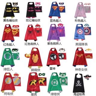 áo choàng hoá trang siêu anh hùng cho bé
